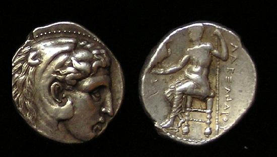 Macedonian Tetradrachm! Not Yugo-Dinar!